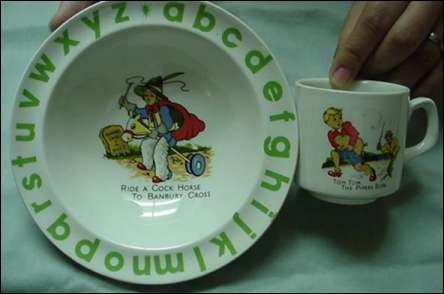 child's ABC bowl & cup - mark c. late 1940's+
