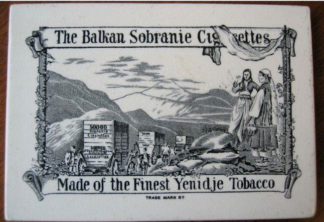 transfer printed cigarette box made by S. Fielding & Co Ltd for Balkan Sobranie