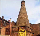 Moorland Pottery Bottle Kiln
