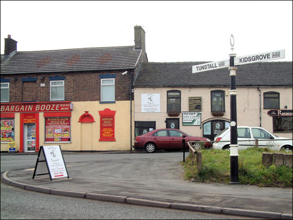 the buildings of Beech's Shop and the Goldenhill Mineral Water Co in 2008