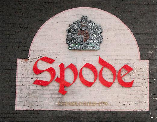 Copeland Spode Stoke