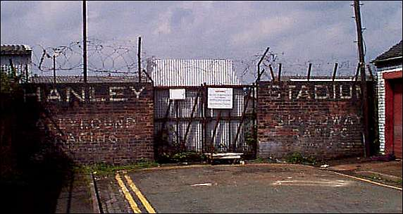 The old entrance to the stadium - 2000
